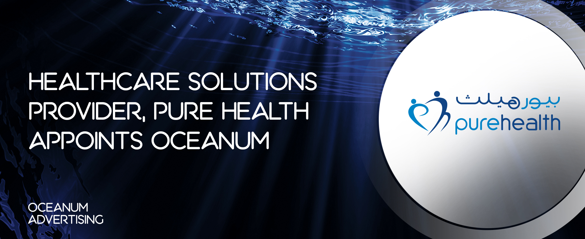 Healthcare Solutions  Provider appoints Oceanum
